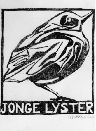Молодая молочница. 1917, гравюра на линолеуме